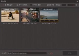 ワンダーシェア-、動画・音楽変換ソフト「スーパーメディア変換!」の新バージョンを提供開始