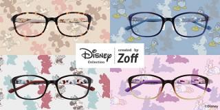 Zoff SMART、ミッキーなどをパターン柄で表現したディズニーモデルを発売
