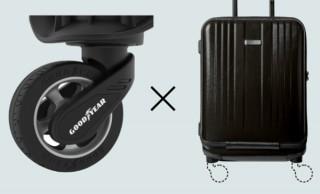 スーツケースのタイヤになんとグッドイヤーを採用した静音&高耐久の「Regeng Square」