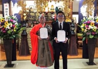 お寺、お賽銭のQRコード決済に対応。訪日外国人観光客の増加を見越し