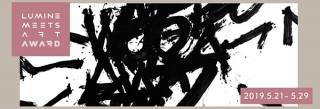 ルミネのウィンドウを一般公募のアート作品で彩る恒例の展示企画がスタート