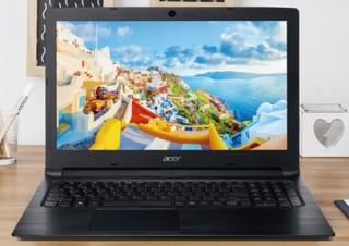 エイサー、15.6型ノートPCを5万円前後で発売。256GBのSSDやフルHD液晶搭載