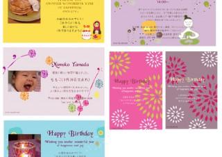 BLUEPAGE、オンラインでグリーティングカード作成して自宅で印刷できるサービスを提供開始