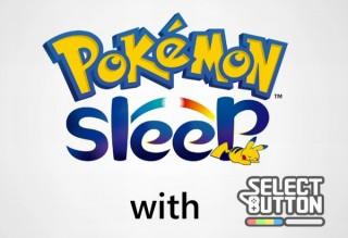 ポケモン、睡眠をエンターテインメント化する「Pokemon Sleep」「Pokemon GO Plus+」発表