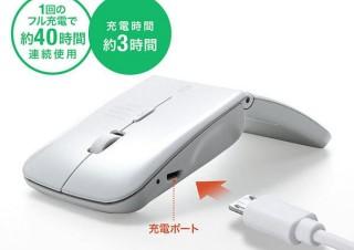 3台同時ペアリング可能な、厚さ1.8cmの超薄型ワイヤレスマウス