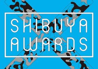 大賞に賞金30万円が贈られるアート公募「SHIBUYA ART AWARDS 2019」の作品募集が開始