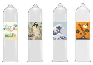 オカモト、表面に浮世絵やイベントデザインを施し抗ウイルス作用もある「新コンドーム」発表
