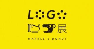 """""""ロゴをデザインすることが大好き""""な2人のデザイナーによる「LOGOロゴ展」"""