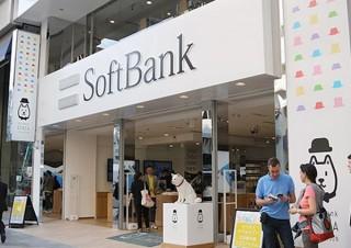 PayPay、ソフトバンク・ワイモバイルショップでの買い物で最大20%還元。7月1日から
