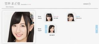 ジーンアイドル、画像生成/音声合成のAIでオリジナルのアイドルを作れるサービスを開始
