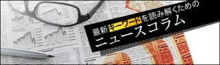 MdN Design Interactive週間ランキング(05/30~06/05)