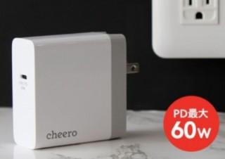 cheero、最新の充電規格に対応するUSB-Cコンセント「cheero USB-C PD Charger 60W」 発売