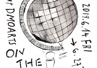 心地良いインクの線描で日常を新鮮に描く神崎遥氏の個展「ON THE WAY BACK HOME」