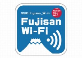 富士山頂も4G LTE化、KDDI・auが無料の「富士山 Wi-Fi」開始に合わせて