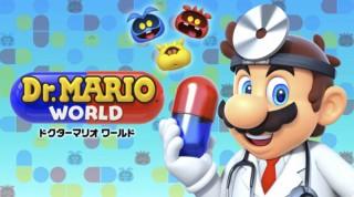 任天堂、スマホ向けゲームアプリ「ドクターマリオ ワールド」を提供開始