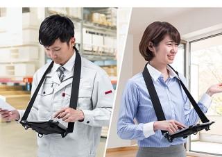 サンワサプライ、肩かけで手ぶら使用を可能にするタブレットケースを発売