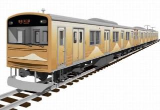 富士急行、大胆に富士山をデザインし市松柄で和モダンも演出した「開業90周年記念車両」発表