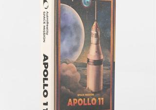 Gloture、AR技術活用で宇宙が浮かび上がるノートブック発売