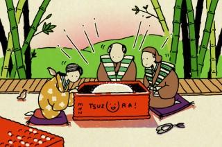 着物の収納にとどまらない、竹製のつづらが秘める可能性 最終回 岩井つづら店 〜つづら編〜(前編)