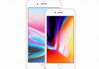 au、iPhone購入がおトクになる「購入サポート」にiPhone 8/8 Plusを追加。1万800円割引に