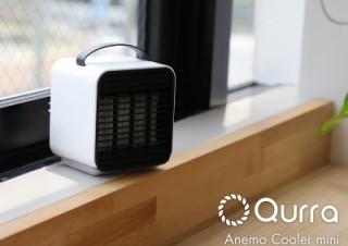 スリー・アール、USB充電で携帯性の高いポータブル冷風扇を発売