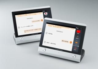 キングジム、2台1組で使う対話型の翻訳機「ワールドスピーク」を発売