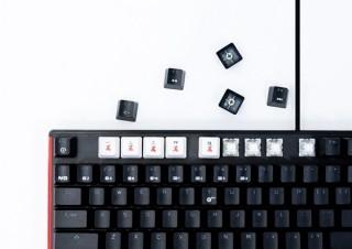 上海問屋が麻雀牌を模したキーキャップを発売!数字キーやファンクションキーなどと交換が可能