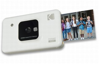 ケンコー、スマホの画像をプリントできる「KODAKインスタントフォトプリンター」発売