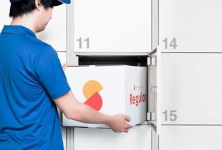 Webでモノの集荷や管理可能な収納サービス「サマリーポケット」がBOXサイズ改定