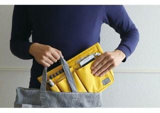 ヴィレヴァン、バッグやリュックの整理をサポートするバッグインバッグを発売