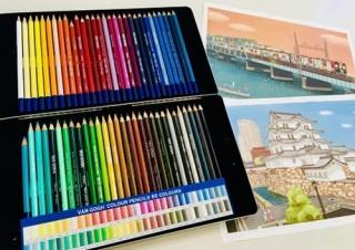 ヴァンゴッホ色鉛筆60色セットが当たる「#ぬりえ旅阪神」SNS投稿キャンペーン