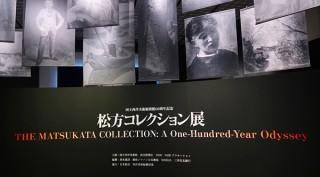 日本を代表する印象派絵画が並ぶ「松方コレクション展」で絶対に見逃せない名画とは?