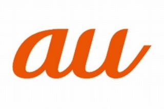 auのプリペイド携帯電話サービス「ぷりペイド」、2021年12月15日でサービス終了