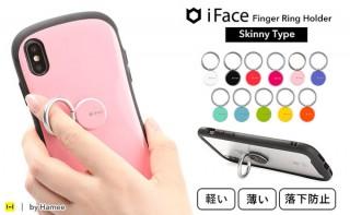 iFace、スキニータイプのスマホリングが鮮やかな全11カラーで販売開始