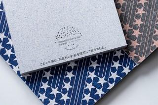 星が美しい阿智村で廃棄されるはずだったパンフレットを「星くずの紙」に再生して使ったメモ帳や一筆箋が登場