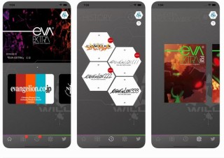 『ヱヴァンゲリヲン新劇場版:序、:破、:Q』、7月13日から公式アプリで無料配信