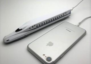 フェイス、N700系新幹線のモバイルバッテリー「もちてつ」リニューアルして発売