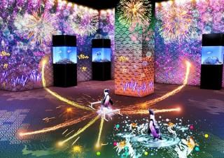 マクセル アクアパーク品川が展示ゾーンの一部をリニューアルして新エリア「パターンズ」をオープン