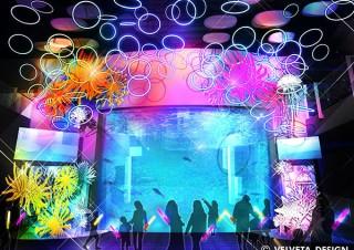 新江ノ島水族館の夏のスペシャルイベント「ヒカリノエノスイ ~美しい水族館~」