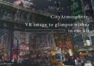 ヤフー、ビッグデータを用いて「街の欲求」を可視化するアート展を本社内で開催