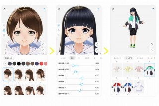 ピクシブ、スマホで3Dキャラクター作成・撮影・加工できる「VRoidモバイル」提供開始