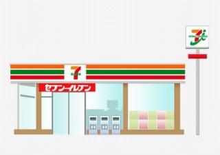 セブンで101円以上支払うと100円分還元されるスマホ決済「3社合同キャンペーン」