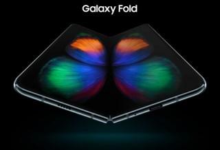 サムスンの折りたたみスマホ「Galaxy Fold」、ついに9月発売と発表