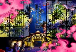 七夕の風情を感じさせるコンテンツが盛りだくさんの元離宮二条城の夏季ライトアップイベントが開始