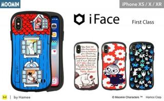 Hamee、ムーミンをデザインしたiPhone専用の耐衝撃ケース4種類を発売