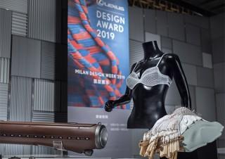 ミラノデザインウィークで披露された「LEXUS DESIGN AWARD 2019」の受賞作品が凱旋展示