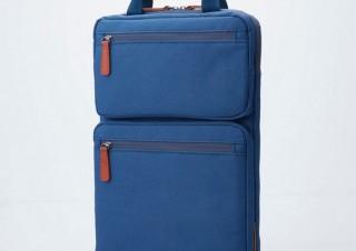バックパック派のビジネスマンに最適な「縦型インナーバッグ」、エレコムから