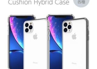 アイキューラボ、2019年発売の新型iPhoneに対応する耐衝撃吸収ケースの予約受付を開始