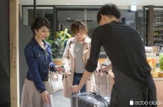 店で荷物を預かってもらえるロッカーサービス「ecbo cloak」が全国展開を達成