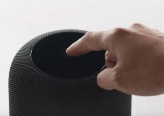 「もうすぐ発売するから使い方紹介するよ」、AppleがHomePodの動画を公開